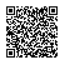 QR link for Bulletin de la Socit Neuchÿteloise des Sciences Naturelles