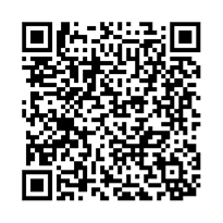 QR link for Statement of Commissioner Thomas B. Leary Concurring in Part and Dissenting in Part