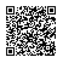 QR link for The Criminal Law Consolidation and Amendment Acts of 1869, 32-33 Vict., For