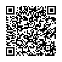 QR link for Catalogue of the Collection of Arabic Coins Preserved in the Khedival Library at Cairo