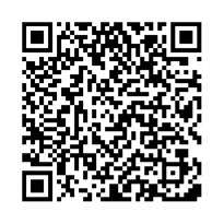 QR link for Comparative Education