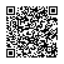 QR link for Annual Report of the Superintendent of the Insurance Department