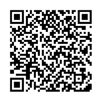 QR link for A Laboratory Manual in Physics, To Accompany Black and Davis' Practical Physics