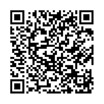 QR link for 10000 Years in a Block of Ice : Chapter 15