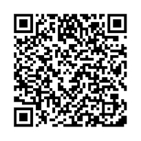 QR link for Common File User's Guide: by National Aeronautics and Space Administration