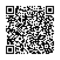 QR link for Small Business Administration Pt. 121