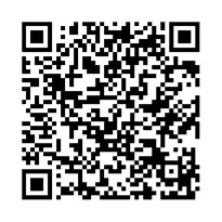 QR link for Small Business Development Centers