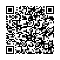 QR link for Apta Expo 2005 : Worldwide Public Transit Forum to Be Held in Dallas in September 2005