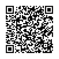 QR link for The Name of God, Most Gracious, Most Merciful