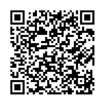 QR link for The Concept of Worship in Islam