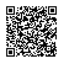 QR link for The U.S. Department of Commerce and the National Foreign Trade Council