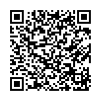 QR link for Acbo Paper Copyright Issues in Digital Media Congress of the United States Congressional Budget Office