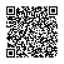 QR link for Mrs. Radcliffe's Novels. The Italian, The Romance of the Forest, The Mysteries of Udolpho