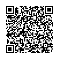 QR link for The Propagation of Plants
