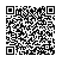 QR link for Physical Review: A Journal of Experimental and Theoretical Physics