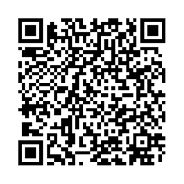 QR link for The Astronomical Journal