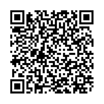 QR link for Argument of Costa Rica before the Arbitrator Hon. Edward Douglass White