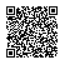 QR link for The Elements of the Psychology of Cognition