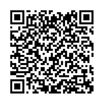 QR link for A Guide to the Montana Environmental Policy Act : Year 1998