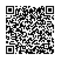 QR link for Report of the Director : 1918-19