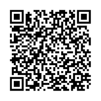 QR link for Hawaii Place Names