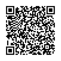 QR link for 4 Most : Vol. 7, Issue 5