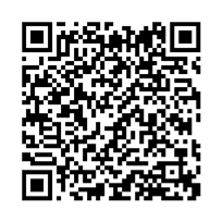 QR link for Adventures in 3-D : Issue 2