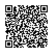 QR link for Air and Space Power Journal : Fall 2007: Volume 21, Issue 3