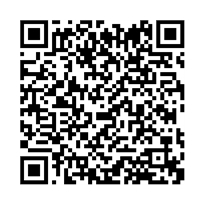 QR link for Dateline : Los Alamos; March 1997: March 1997