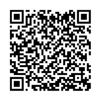 QR link for Flight Comment; 2009, Issue 3: 2009, Issue 3