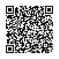 QR link for Sea and Shore : Volume 11, Issue 1 ; Spring 2009: Vol. 11, Issue 1 ; Spring 2009