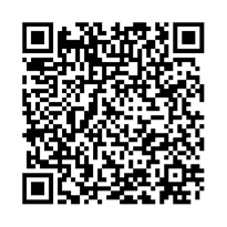 QR link for Wingman Magazine : Volume 2, Issue 2 ; Spring 2009: Volume 2, Issue 2 ; Spring 2009