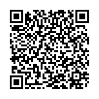 QR link for Wingman Magazine : Volume 4, Issue 4 ; Fall 2011: Volume 4, Issue 4 ; Fall 2011