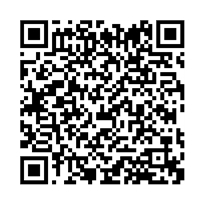 QR link for Advances in Difference Equations : March 2010