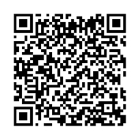 QR link for The Nichols wing cutting equipment