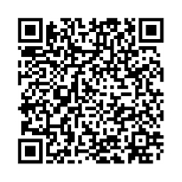 QR link for Reports of Cases Determined in the Court of Chancery, and in the Prerogative Court, And, on