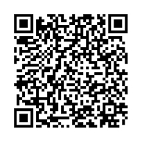 QR link for Study lists, chronological tables, and maps to accompany An introduction to English literature