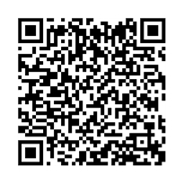 QR link for Grey Woman, The