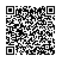 QR link for 1601: Conversation, as it was by the Social Fireside, in the Time of the Tudors