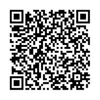 QR link for James Johnston, Plaintiff, Vs. James S. Hunter, Defendant, Plaintiff' S Factum, MacMaster & Bagg, Plaintiff's Attorneys [microform]