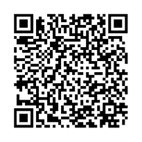 QR link for A.N.A.L.O.G. Computing Magazine Insert Issue 31