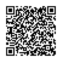 QR link for A.N.A.L.O.G. Computing Magazine Insert Issue 29