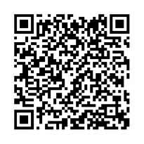 QR link for A.N.A.L.O.G. Computing Magazine Insert Issue 13