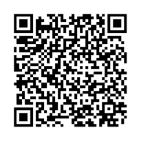 QR link for Forget Me Not