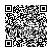 QR link for Glorious Ukrainian Bride Wants YOU!: Story 4 of 4 in the Foresight Series
