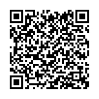 QR link for An Ounce of Cure